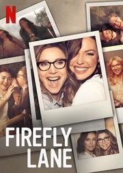 Firefly_180